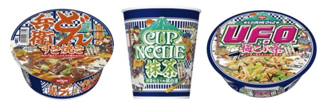To smage i én fra Cup Noodles Nissin med Japan Noodle Trio: matcha grøn te ramen, kombucha udon og sukiyaki udon