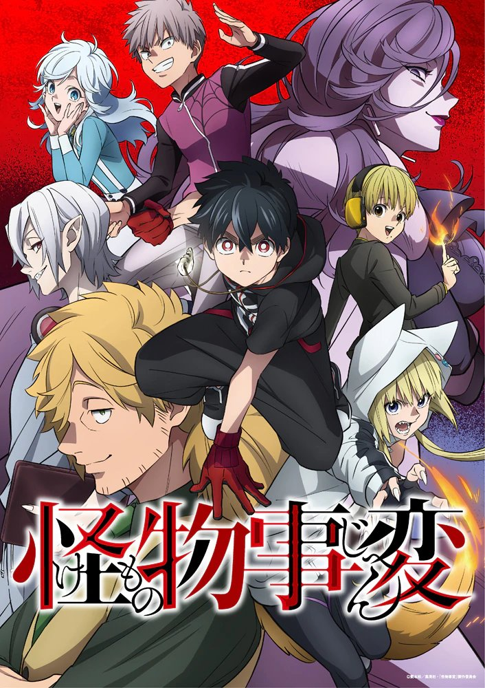 Kemono Jihen TV anime nøgle billede