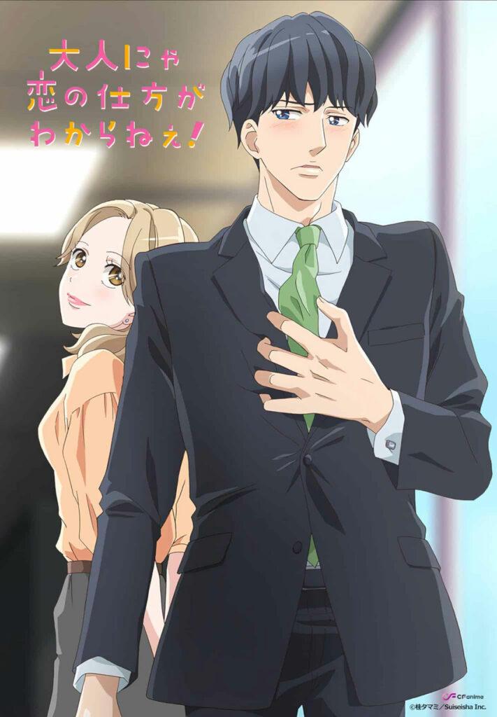 Otona nya Koi no Shikata ga Wakaranee! voksen romantisk komedie kommer som TV anime