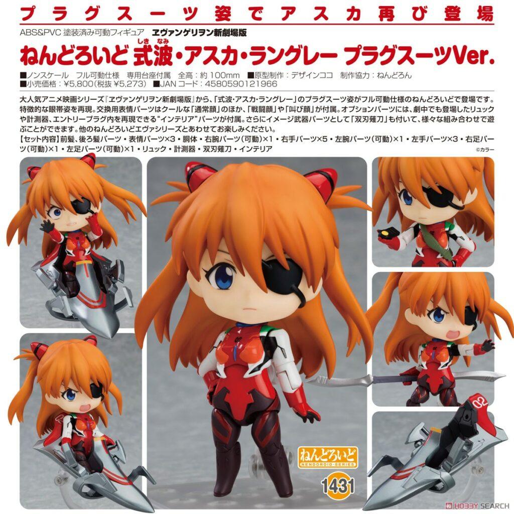 Nendoroid Neon Genesis Evangelion Asuka Shikinami Langley: Plugsuit Ver.