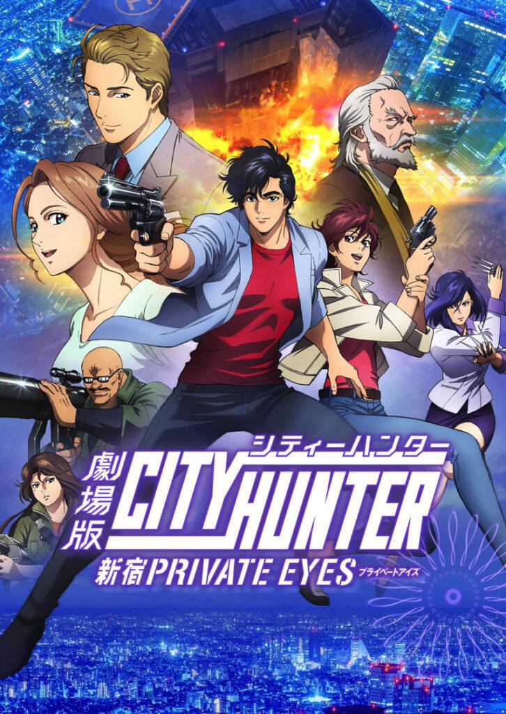 8. City Hunter