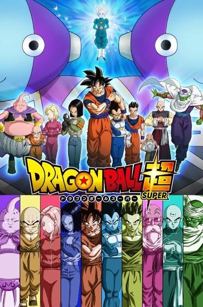 2. DragonBall