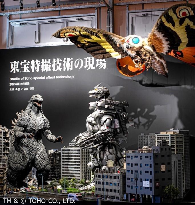 Første del af anime parken Nijigen no Moris Godzilla attraktion er midlertidigt åben