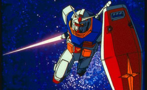 6. Mobile Suit Gundam
