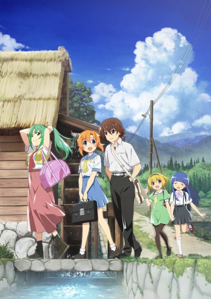 Ny Higurashi: When They Cry anime video 2