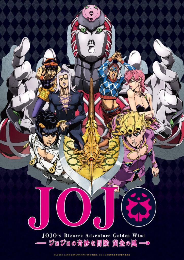 9. JoJo's Bizarre Adventure