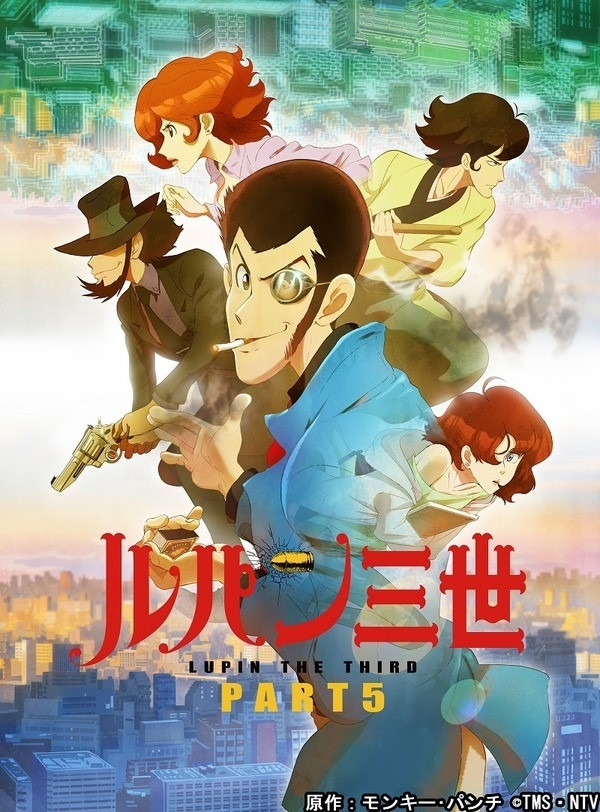 1. Lupin the 3rd