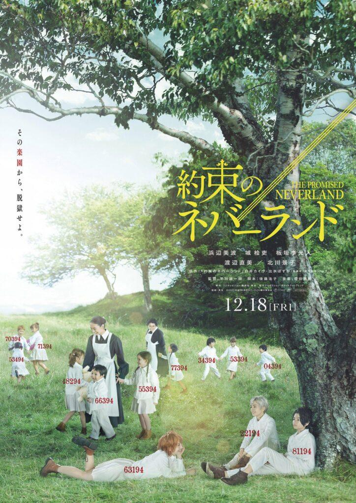 Live-Action Promised Neverland film teaser og plakat