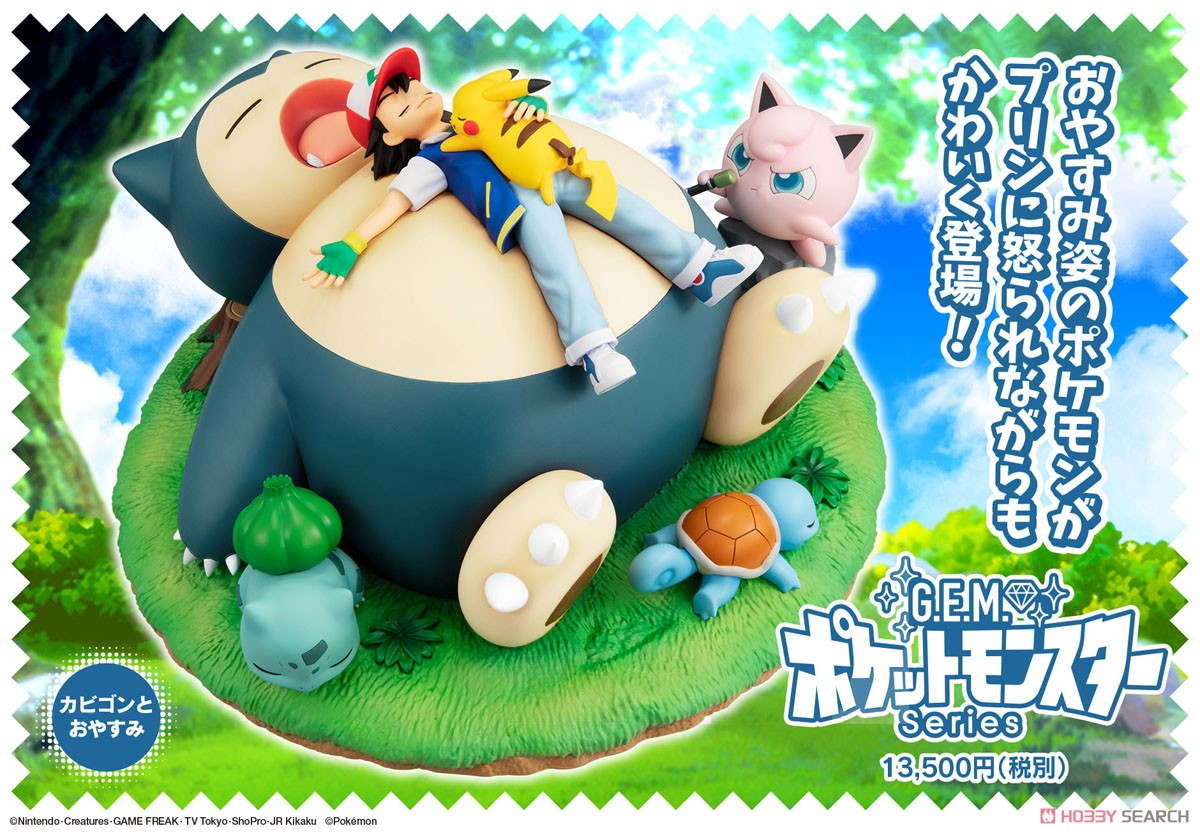 G.E.M. Series Pokemon Good Night with the Snorlax
