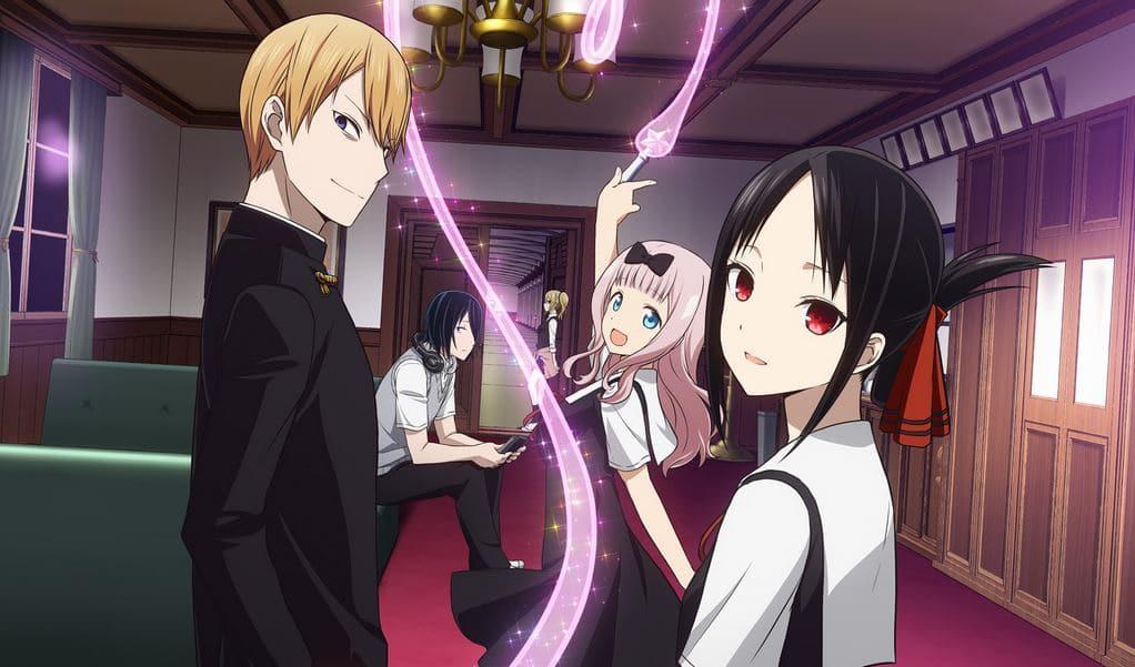 4: Kaguya-sama: Love is War
