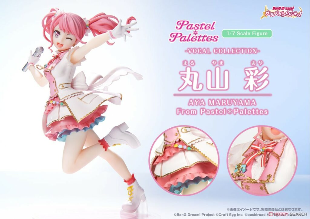 BanG Dream! Girls Band Party! Vocal Collection Aya Maruyama from Pastel*Palettes