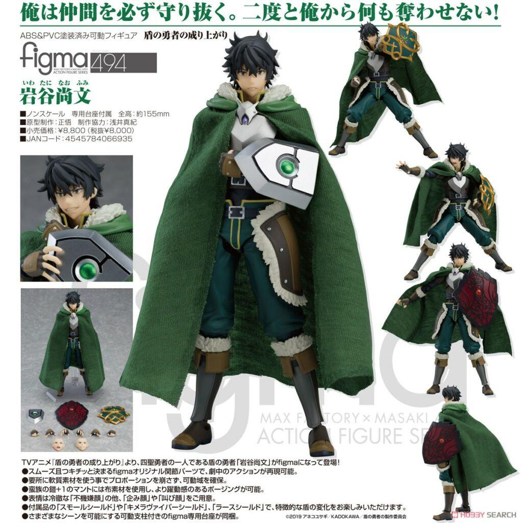 figma Shield Hero Naofumi Iwatani