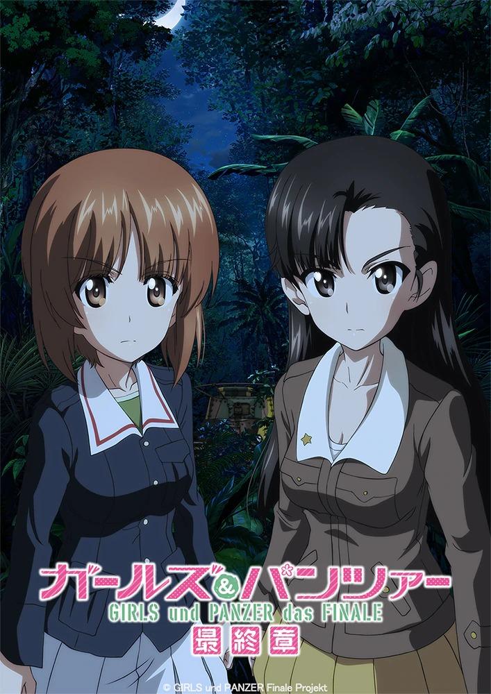 Tredje GIRLS und PANZER das Finale OVA kommer i de japanske biografer til foråret 2021