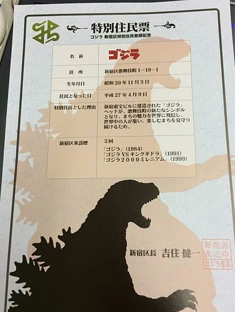 Fotos fra da Godzilla fik japansk statsborgerskab for en uge siden