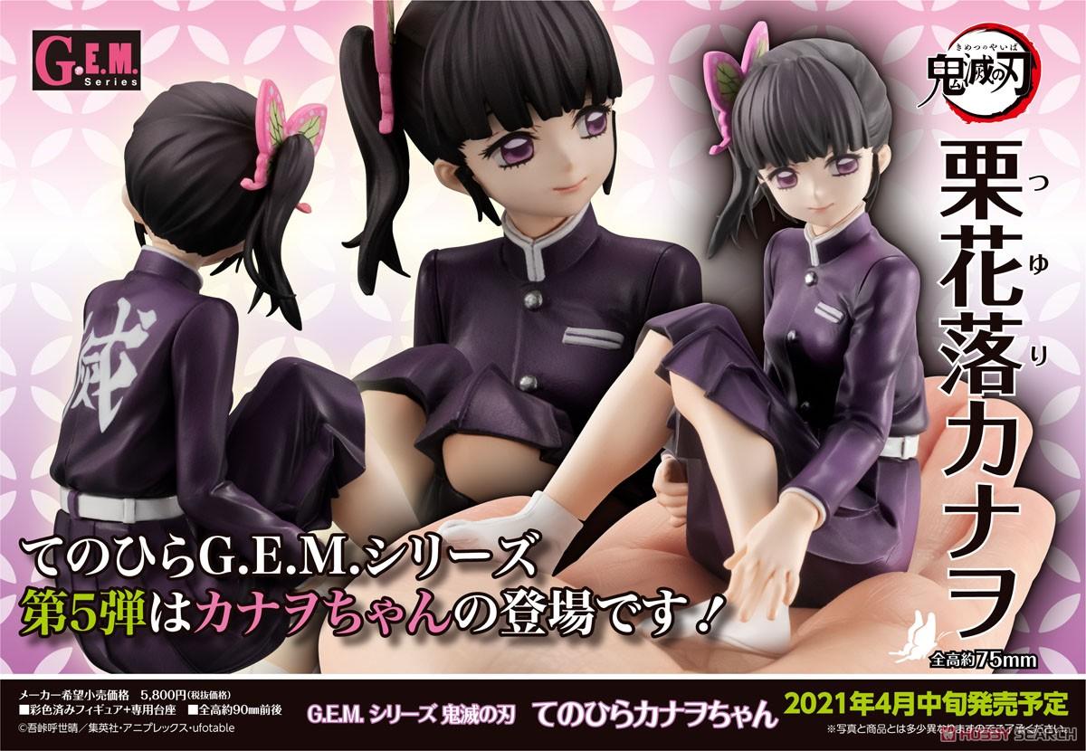 G.E.M. Series Demon Slayer: Kimetsu no Yaiba Palm Size Kanao-chan