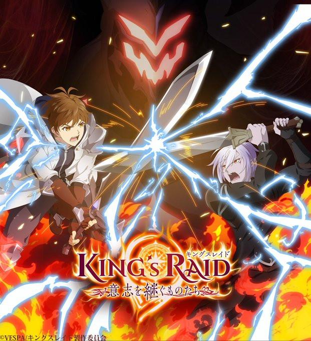 KING's RAID TV anime OP / ED kunstnere