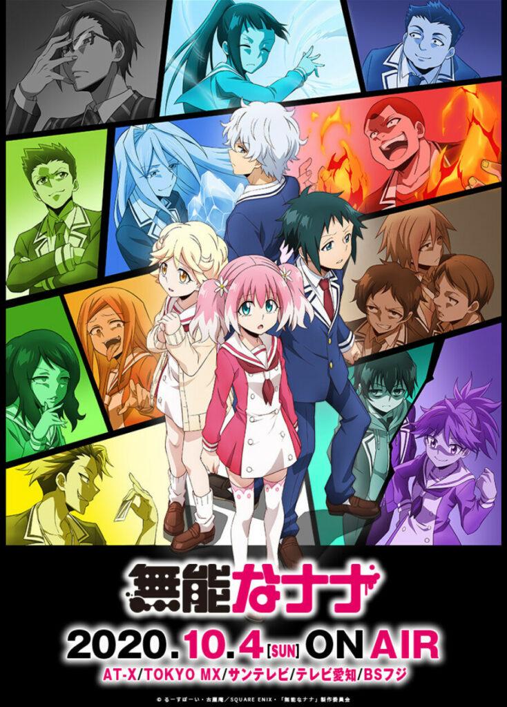 Talentless Nana anime promo video 2 og info