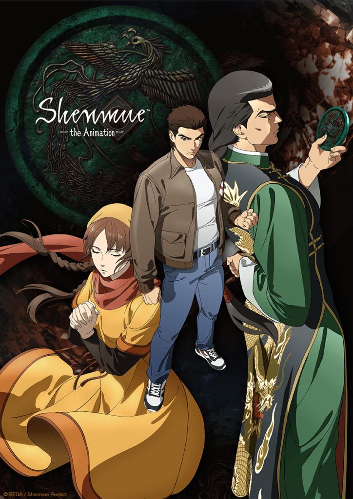 Shenmue anime på vej