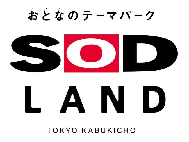 Der åbner en bygning med restauranter / barer bemandet med japanske voksen filmskuespillerinder i Tokyo