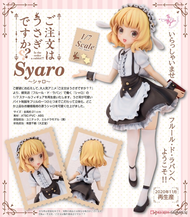 Is the order a rabbit?? Syaro