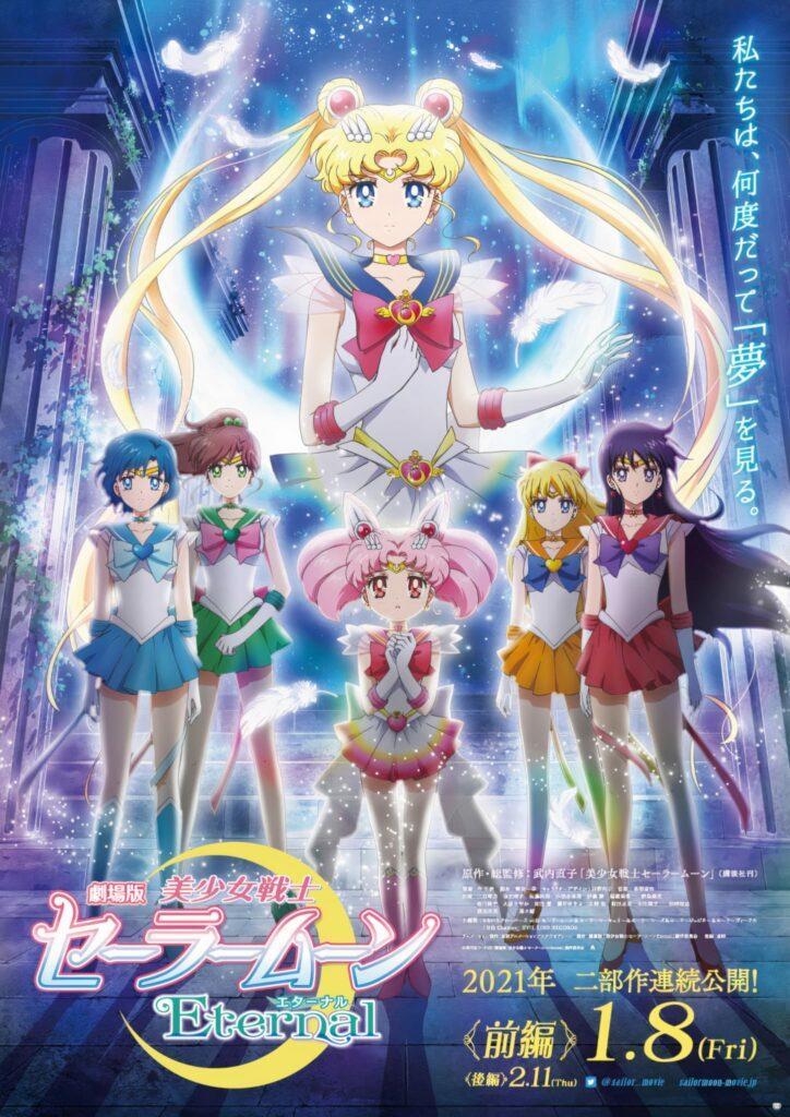 Sailor Moon Eternal film trailer