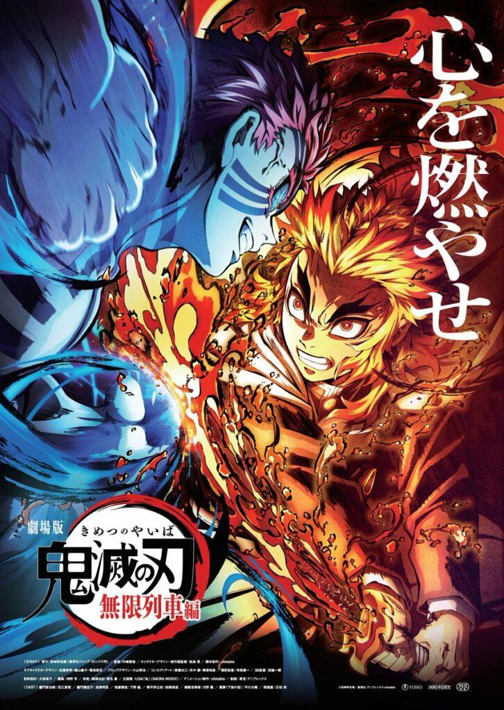 Demon Slayer filmen er den film der hurtigst har tjent 10 milliarder yen i Japan