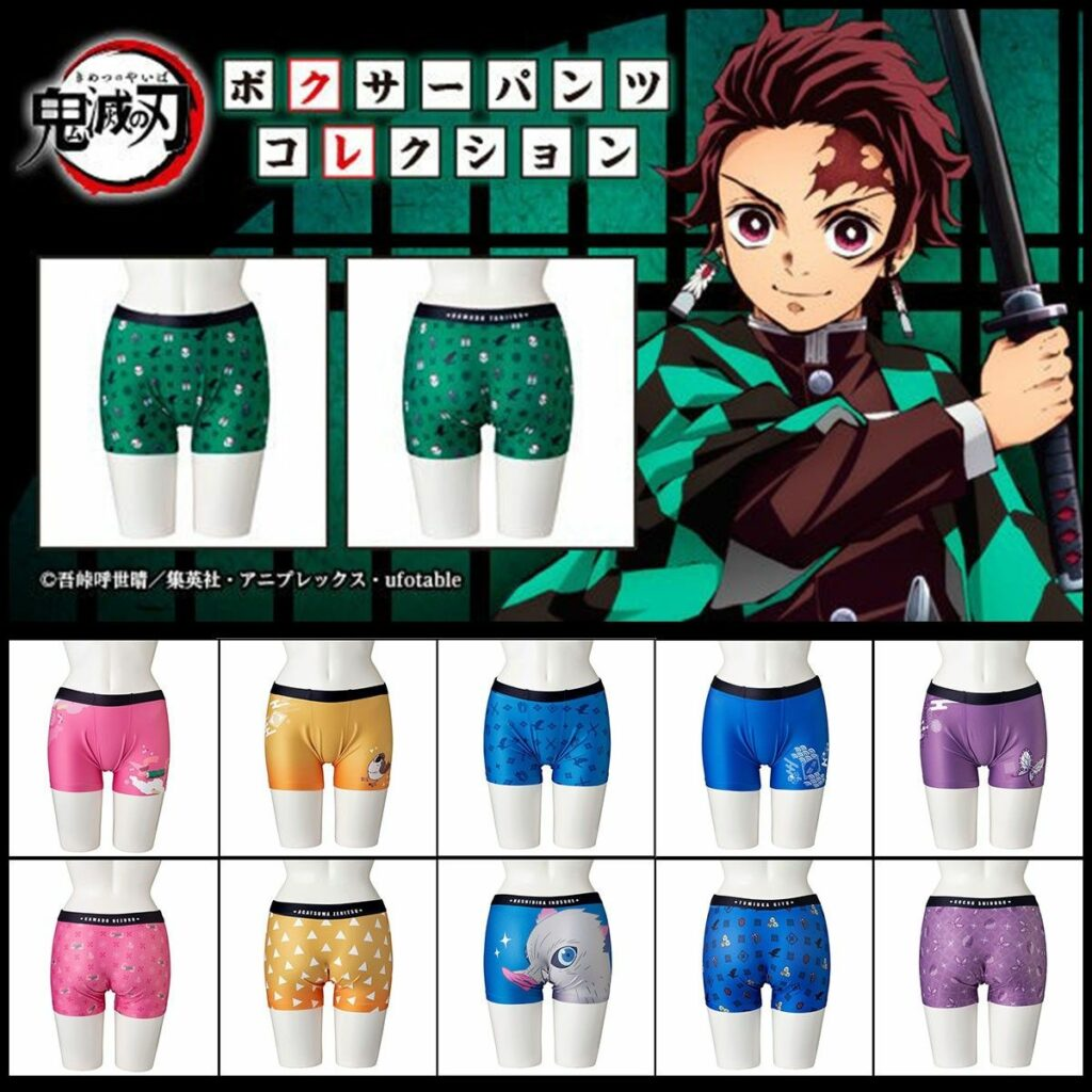 Demon Slayer boxer shorts