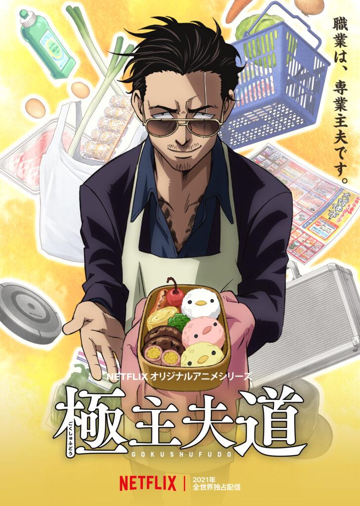 Way of the Househusband manga kommer som anime serie med Kenjiro Tsuda i 2021