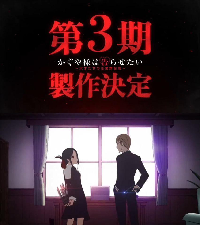 Kaguya-sama: Love is War anime får 3 sæson og OVA