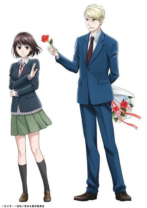 Koi to Yobu ni wa Kimochi Warui romantisk komedie TV-anime afslører personale og  forår premiere