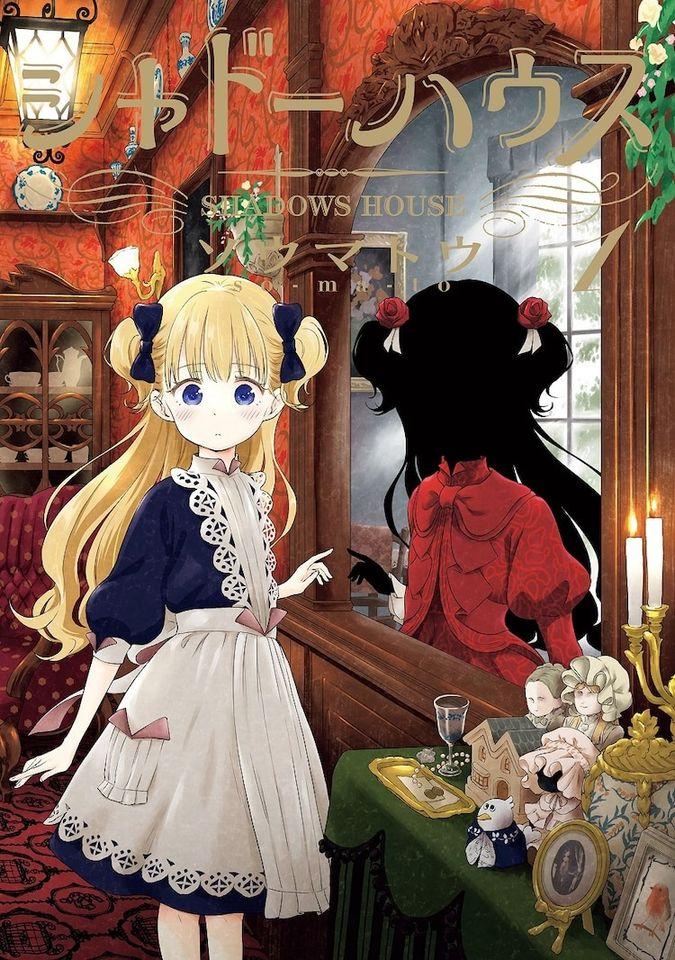 Shadows House manga laves til anime