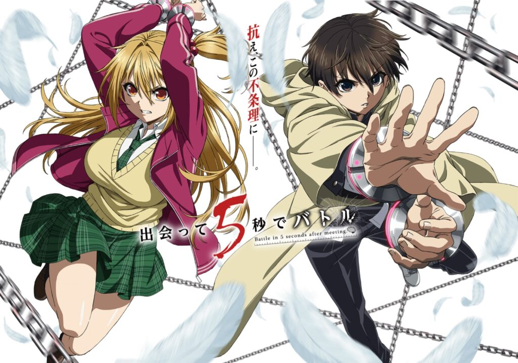 Battle in 5 Seconds After Meeting super-kræfter kamp manga laves til TV anime