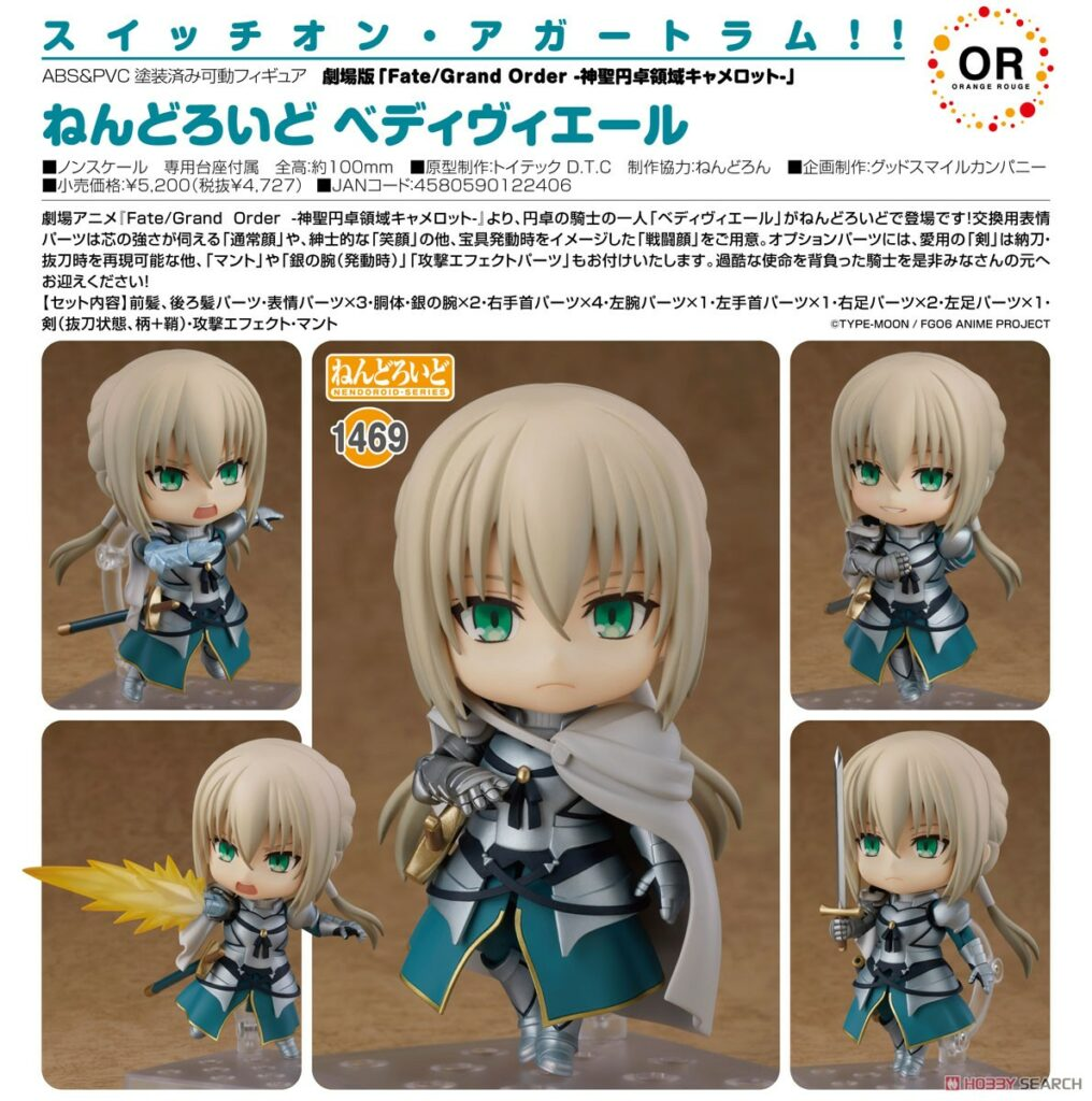 Nendoroid Fate/Grand Order THE MOVIE Divine Realm of the Round Table: Camelot Bedivere