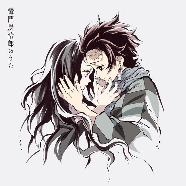 """Kamado Tanjiro no Uta"" digital single cover"