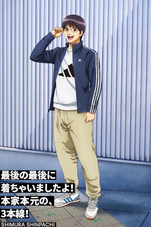 Gintama og Adidas arbejder sammen