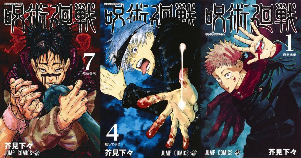 Jujutsu Kaisen mangaen når 10 millioner i omløb