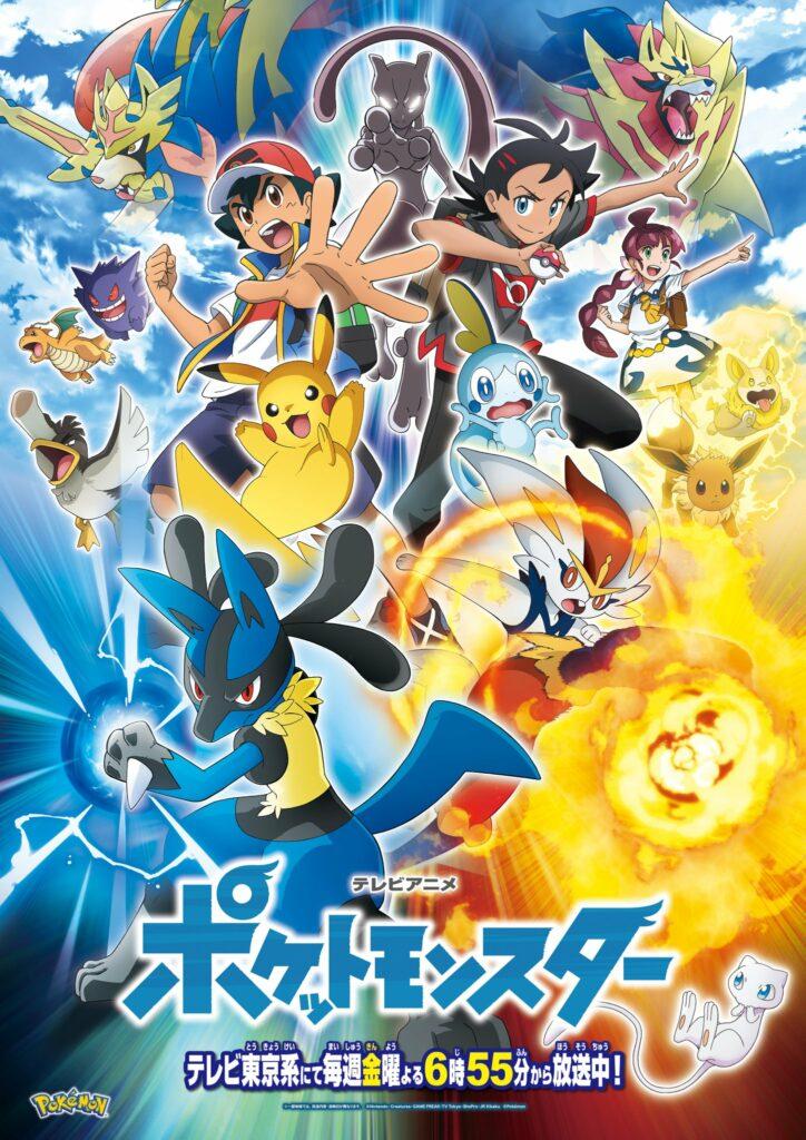 Mewtwo fra den første Pokémon  film kommer med i kommende Pokémon Journeys TV anime ark