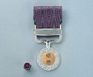 Rumiko Takahashi (Ranma ½, Inuyasha) får Japans Medal with Purple Ribbon