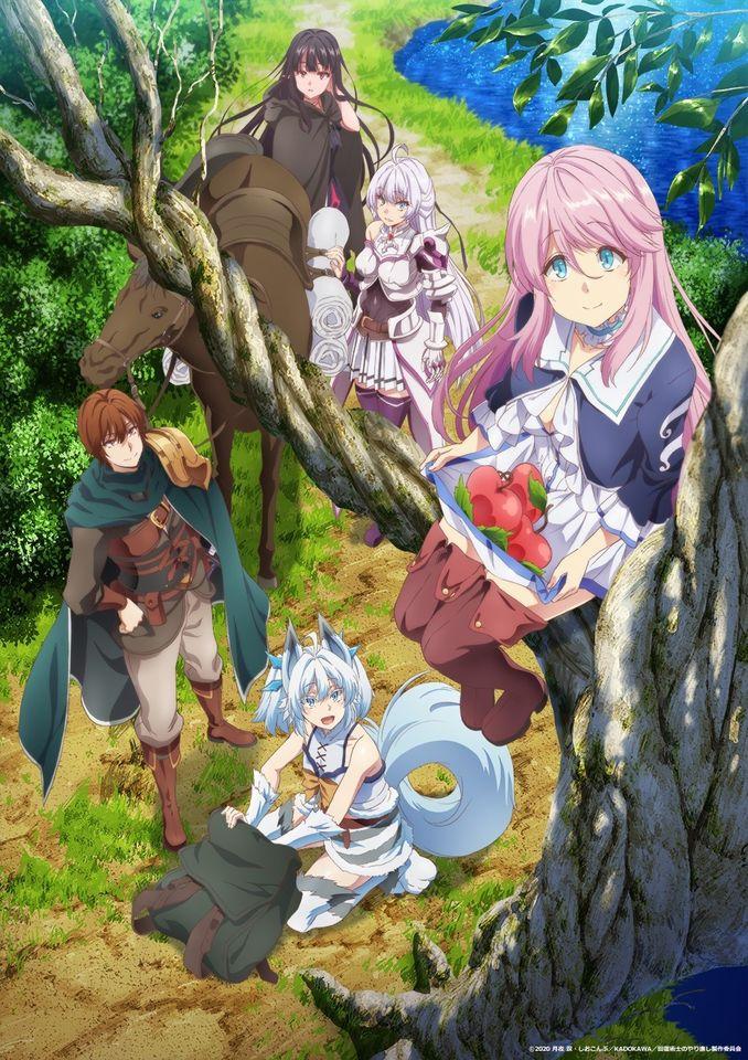 Redo of Healer TV anime promo 1 og info