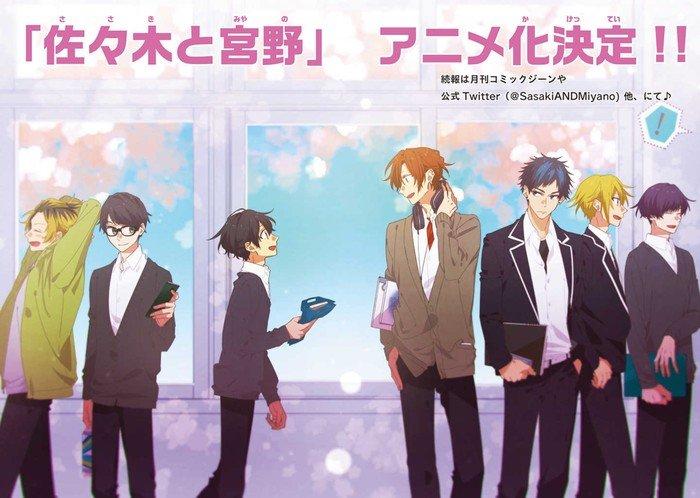 Sasaki and Miyano BL manga laves til anime