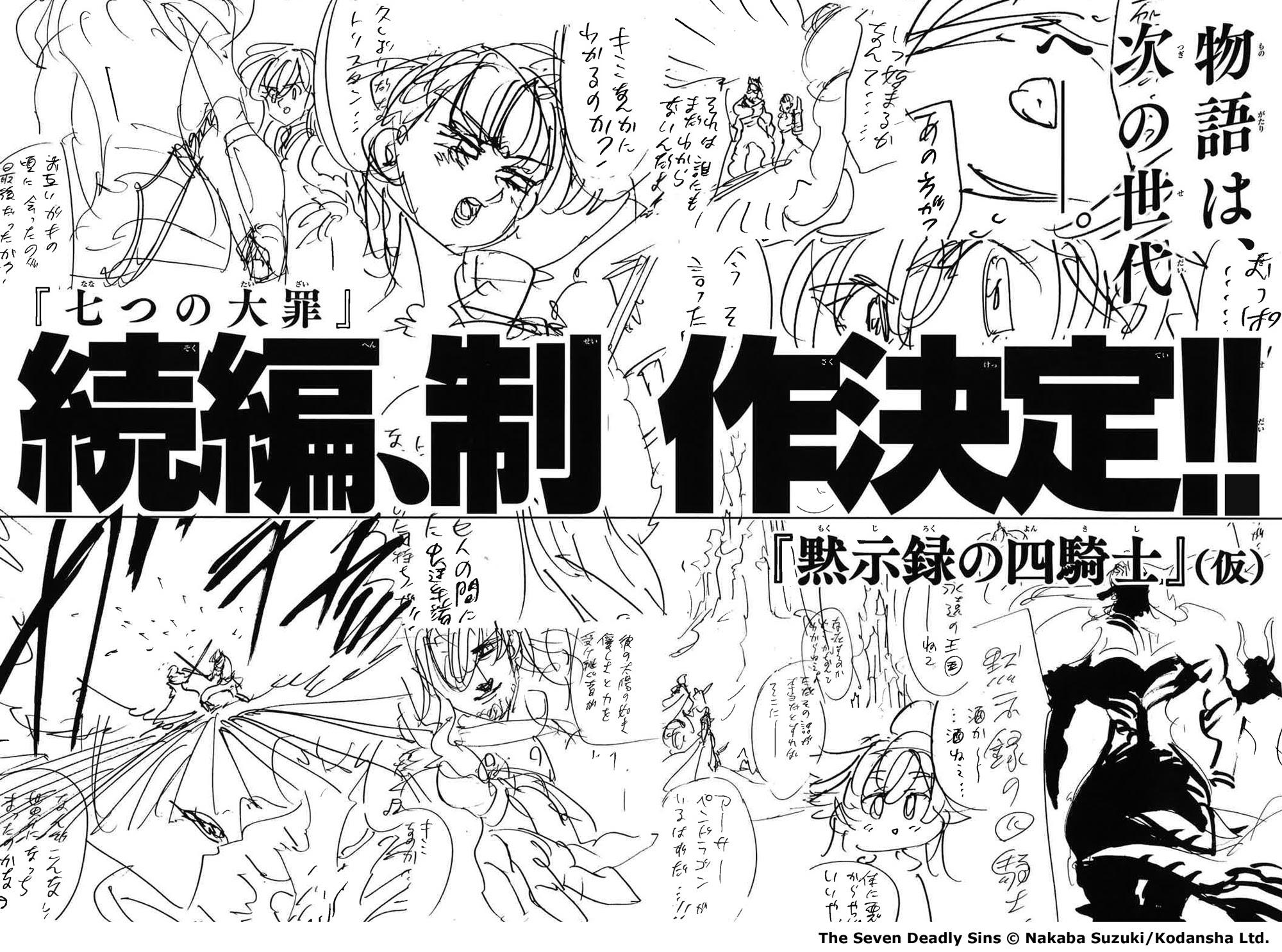 Seven Deadly Sins får sequel manga til januar