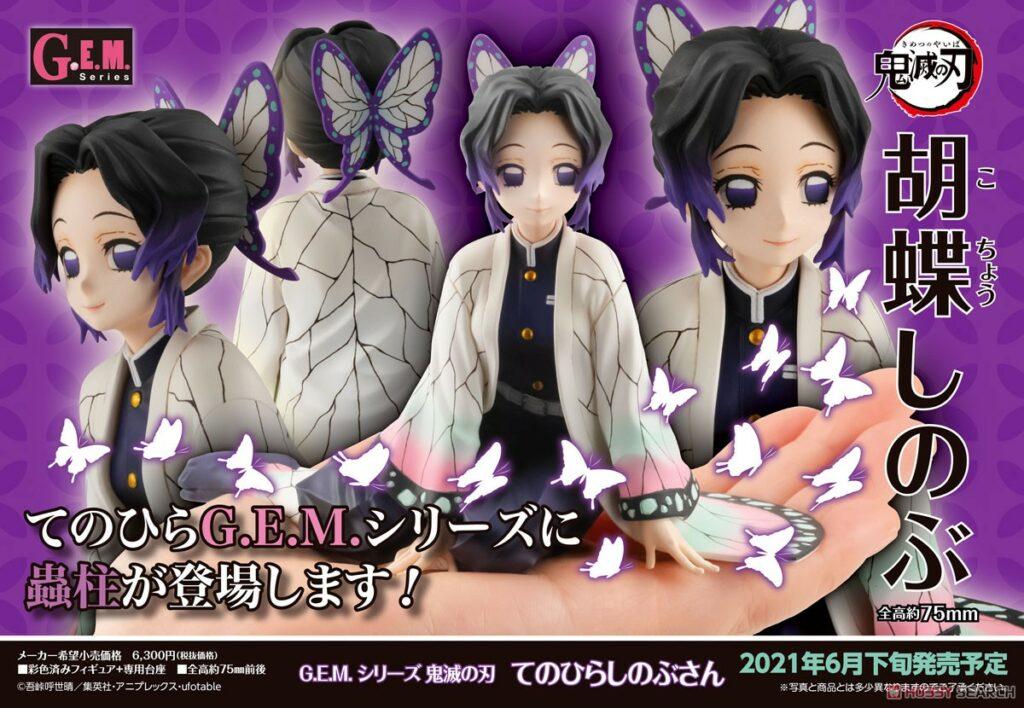 G.E.M. Series Demon Slayer: Kimetsu no Yaiba Palm Size Shinobu-san
