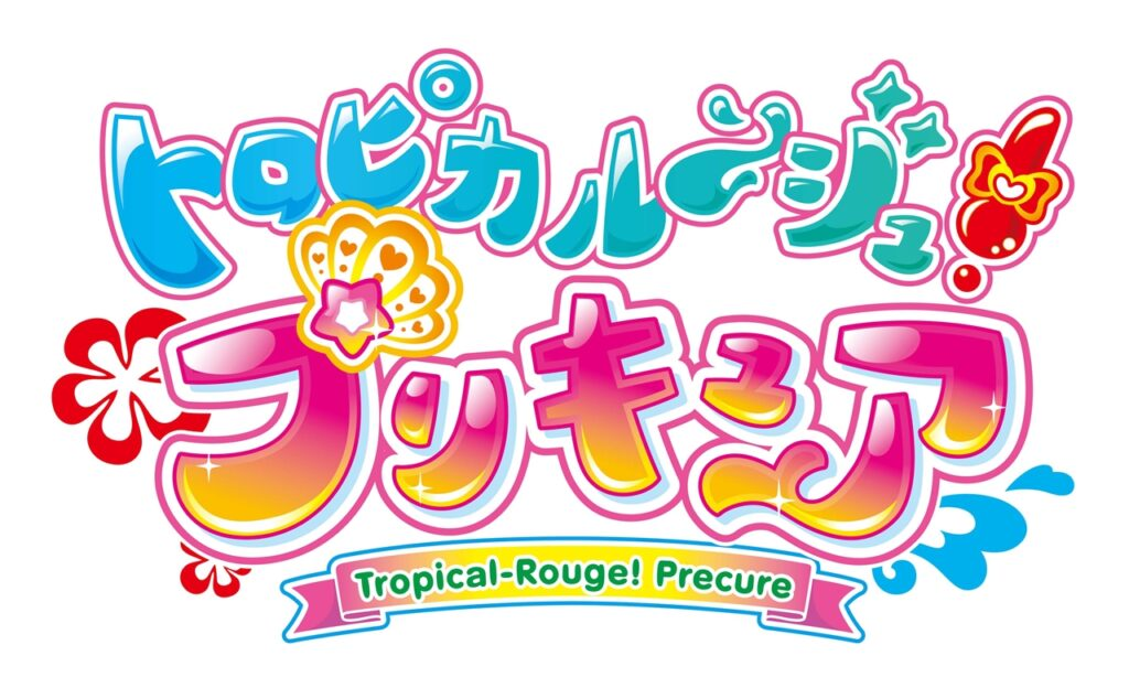 Tropical-Rouge! Precure er 2021s Precure TV anime