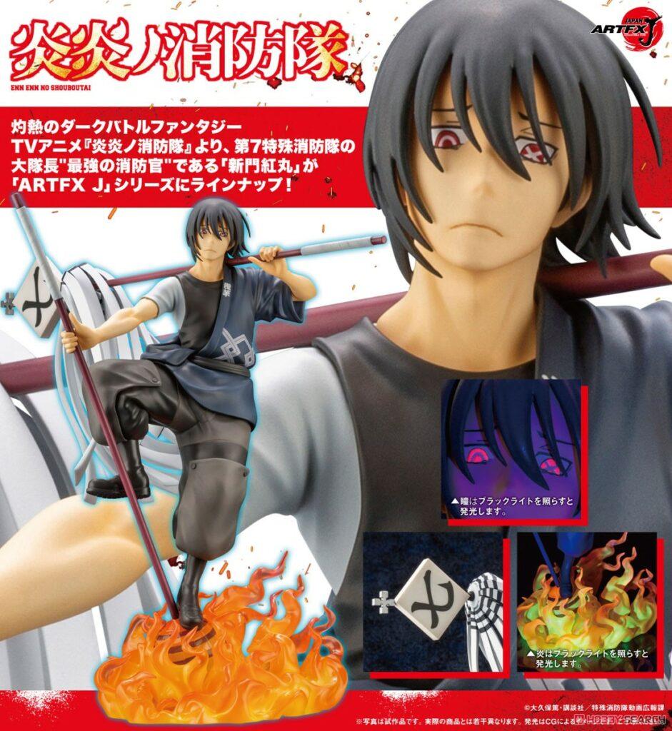ARTFX J Fire Force / Enen no Shouboutai Shinmon Benimaru