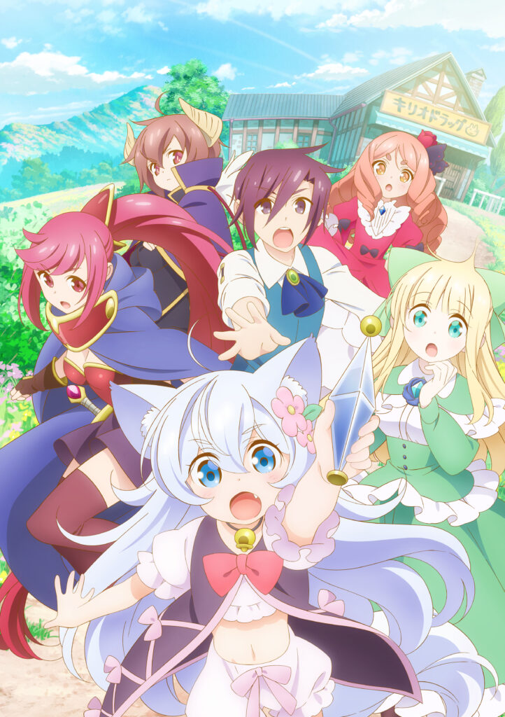 Drugstore in Another World: The Slow Life of a Cheat Pharmacist TV anime info