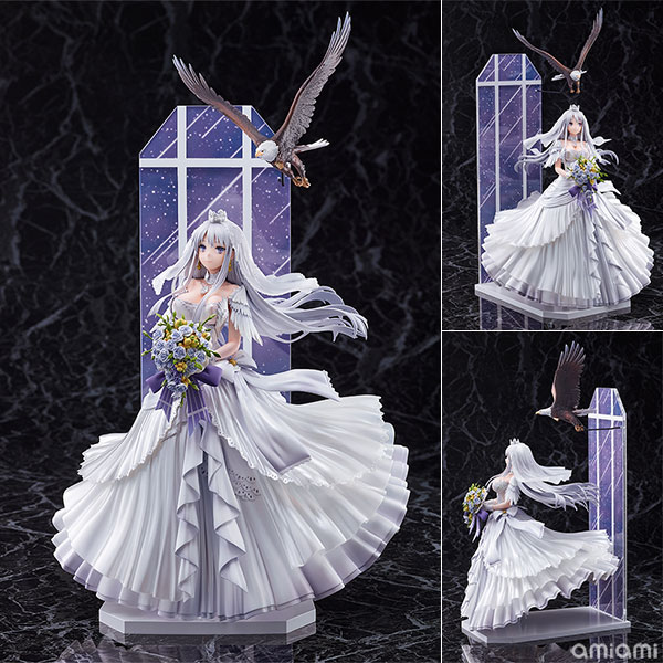 Azur Lane Enterprise Marry Star Ver. Limited Edition