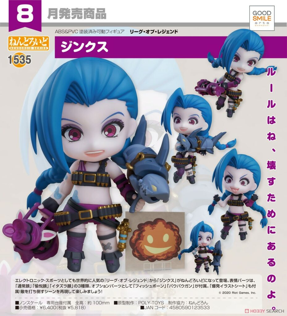 Nendoroid League of Legends Jinx