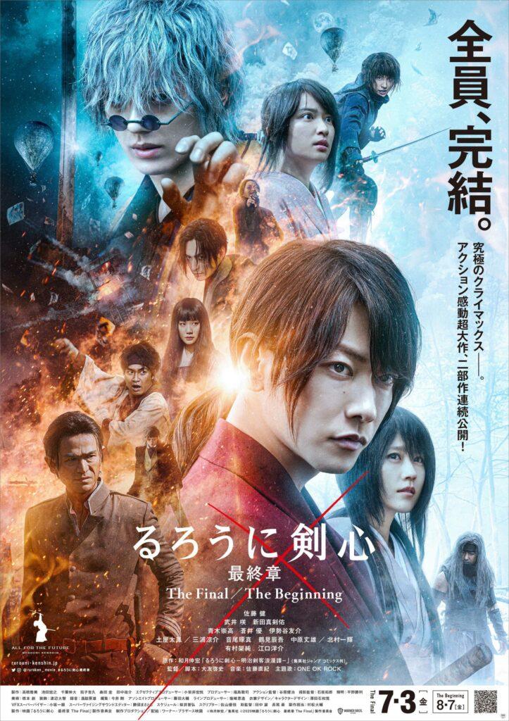 Live-action Rurouni Kenshin 'The Final' filmens historie vil adskille sig fra mangaens