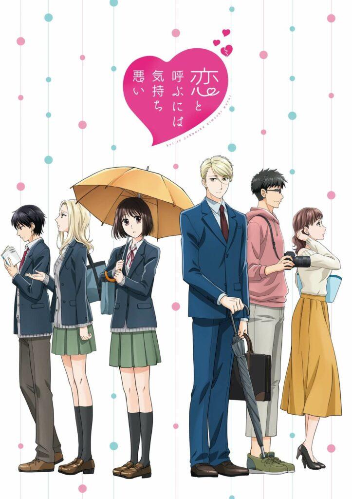 Koi to Yobu ni wa Kimochi Warui trailer og info