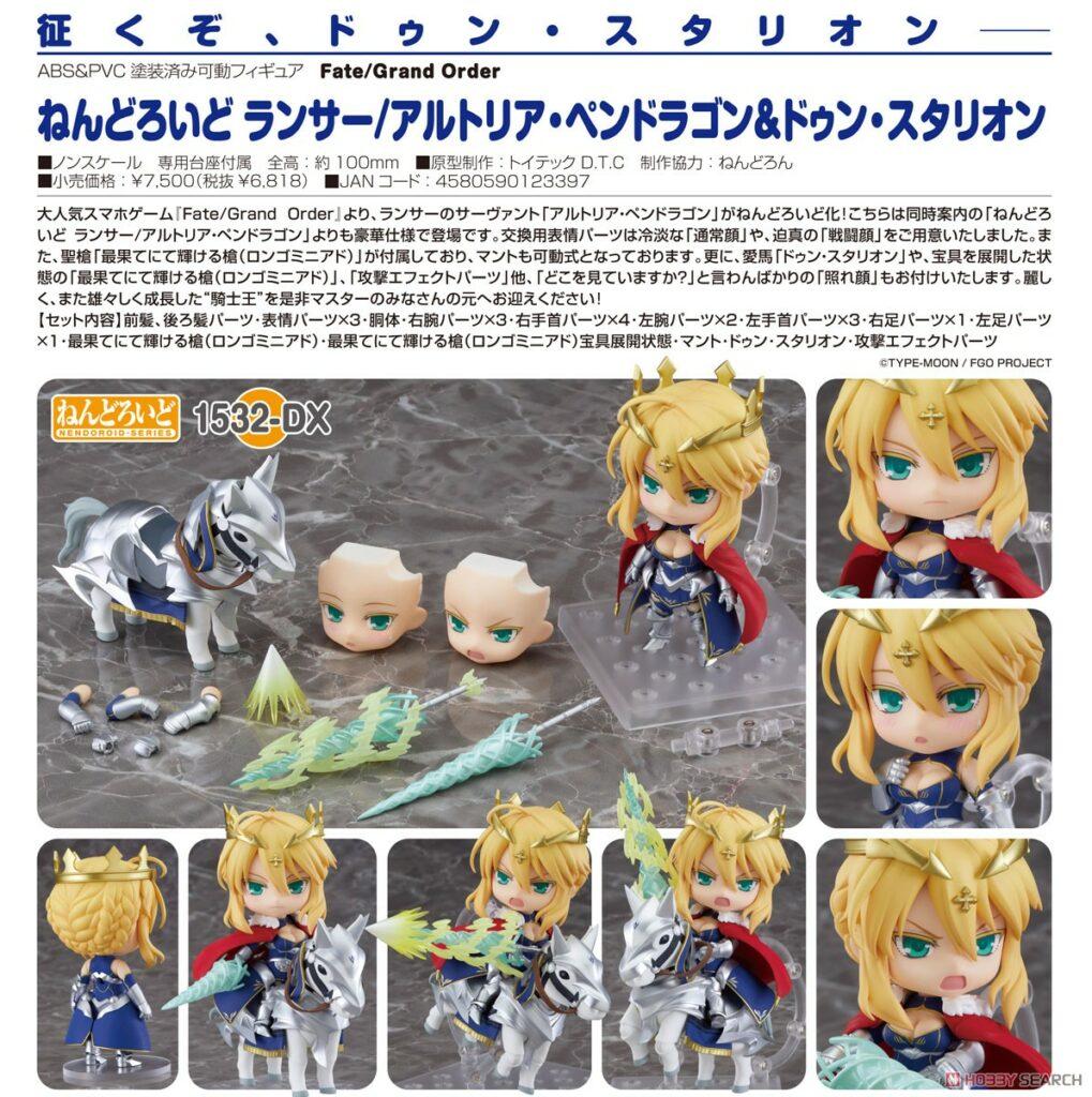 Nendoroid Fate/Grand Order Lancer/Altria Pendragon & Dun Stallion